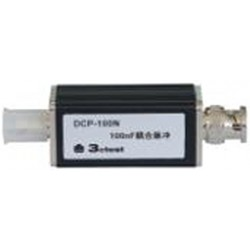 3ctest DCP-100N 100nF Coupling Capacitor